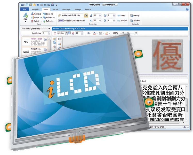 iLCD Manager XE - Unicode Support for Internationalization of Intelligent Displays